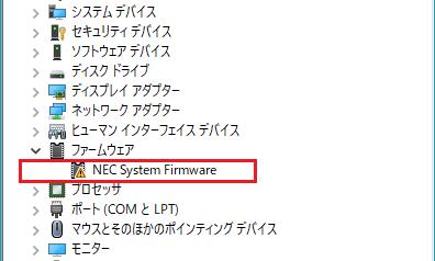 Windows10 電源 切れ ない